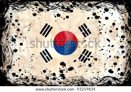 Old grunge flag of South Korea - stock vector