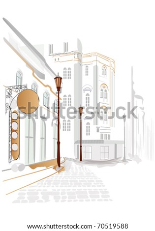 Old part of city - stock vector