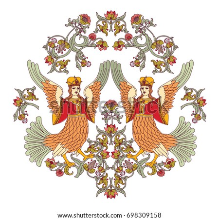 Old Slavic vintage decor ornament isolate on white. Color vector illustration. EPS8