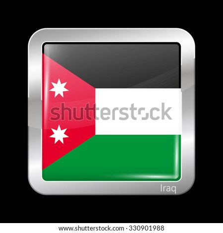 Old Version of Flag of Iraq. Metallic Icon Square Shape. This is File from the Collection Flags of Asia