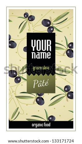 Olive label. Vector - stock vector