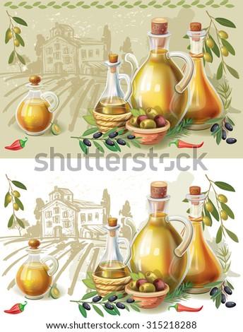Olive Oil - stock vector