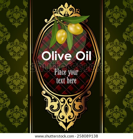 Olive oil.Vector luxury golden decorative design with olive branch. For labels, pack. - stock vector