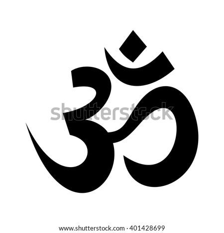 Om Aum Symbol Hindu Religion Black Stock Vector 401428699 Shutterstock