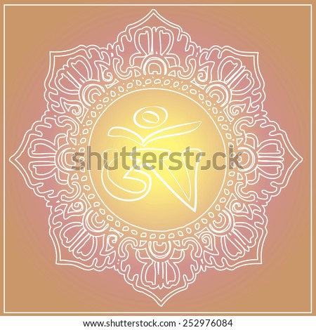 Om Design (Vector) - stock vector