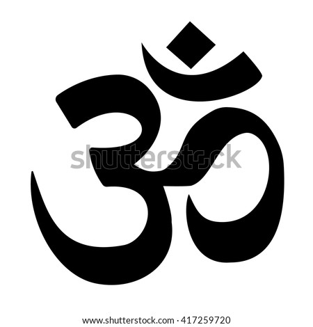 Om Hindu symbol in black - stock vector