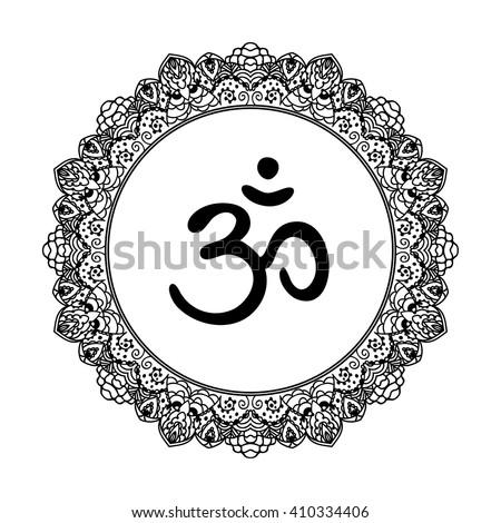 Om Sanskrit Symbol Ornament Mandala Stock Vector 410334406