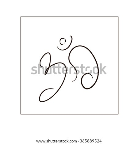Om sign painted by hand. The sacred symbol in Buddhism and Hinduism. - stock vector