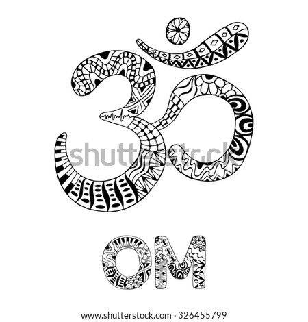 Om Symbol Aum Ohm Hand Drawn Stock Vector 326455799 Shutterstock