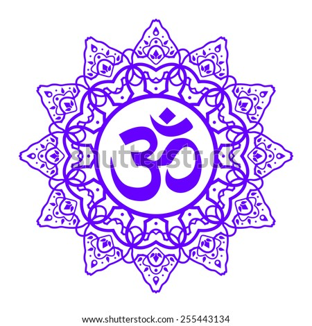 om symbol, aum sign, with decorative indian ornament mandala, isolated on white background. vector illustration - stock vector