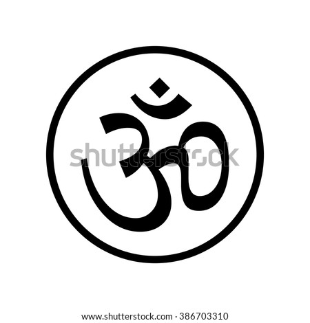 Om symbol in circle . Vector illustration - stock vector