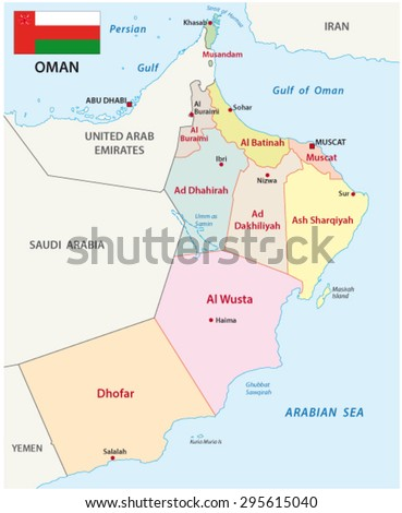 oman administrative map with flag - stock vector