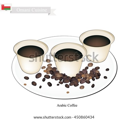 Oman Cuisine, Arabic Coffee or Coffee Brewed from Dark Roast Coffee Beans Spiced with Cardamom. One of The Popular Beverage in Oman.