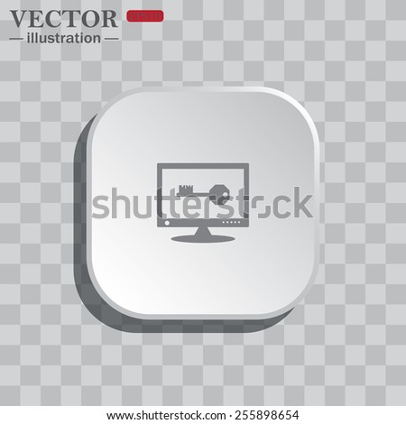 On a gray background white square with rounded corners. icon  Computer security concept, vector illustration, EPS 10 - stock vector