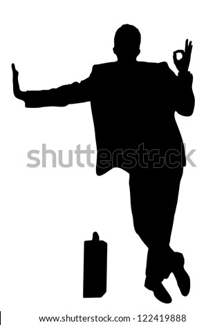 on the image the silhouette of the successful businessman is presented - stock vector
