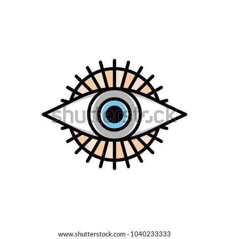 One Eye God Religious Sign Symbol Stock Vector 1040233333 Shutterstock