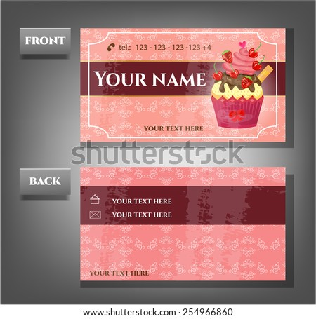 One, modern business card with cupcake and pattern - stock vector