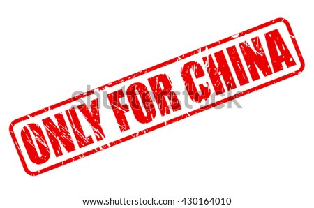 ONLY FOR CHINA red stamp text on white