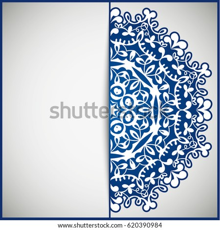 Openwork Vintage Greeting Frame Card Congratulations Stock Vector