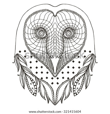 Optical illusion barn owl heart shape head zentangle stylized, vector, illustration, freehand pencil, hand drawn, pattern. Print for t-shirts, mobile cover design. - stock vector