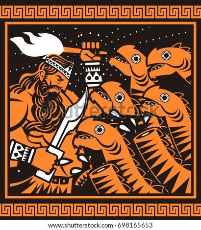 Orange Black Painting Greek Mythology Hercules Stock Vector
