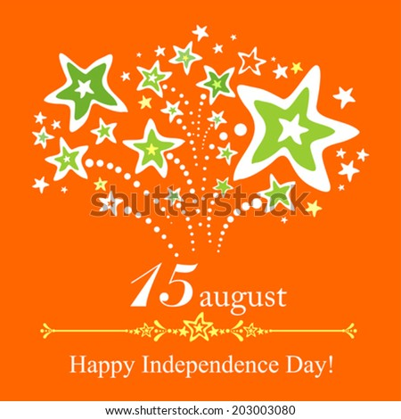 Orange background for Indian Independence Day with text 15 August, firework and place for your text. vector illustration  - stock vector