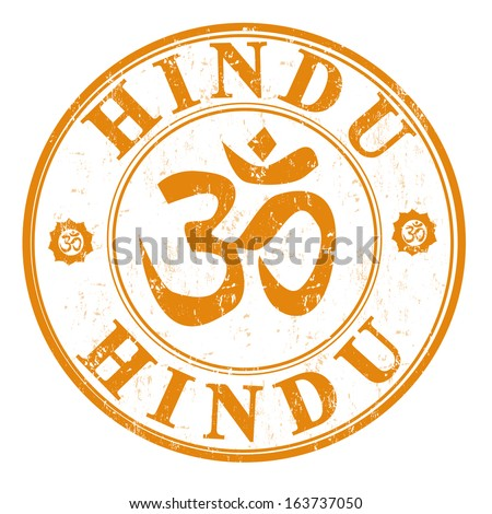 Orange grunge rubber stamp with om aum symbol and the word hindu written inside, vector illustration - stock vector