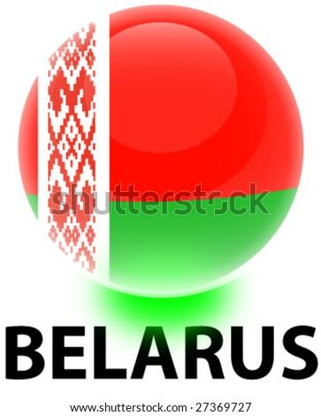 Orb  Belarus Flag - stock vector