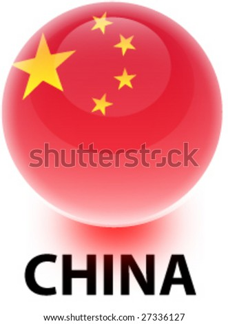 Orb China Flag - stock vector