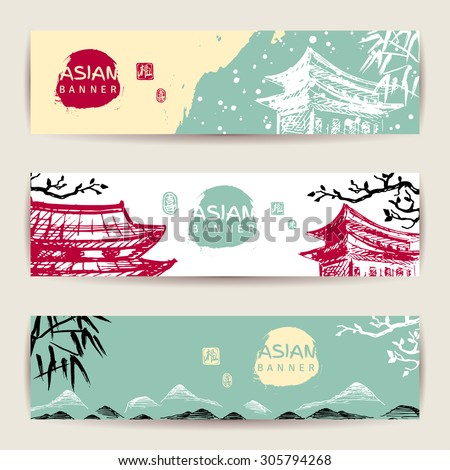Oriental banners set. Horizontal cards with Asian architecture and nature in traditional style. Asian New Year. Website headers. Vector illustration for Your design. - stock vector
