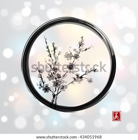 Oriental cherry branch in blossom in black enso zen circle. Sakura hand drawn in Traditional Japanese ink painting sumi-e. Contains hieroglyph - beauty. - stock vector