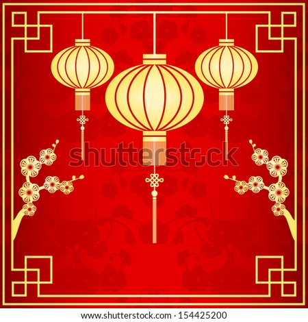 Oriental Chinese Lantern cherry blossom background - stock vector
