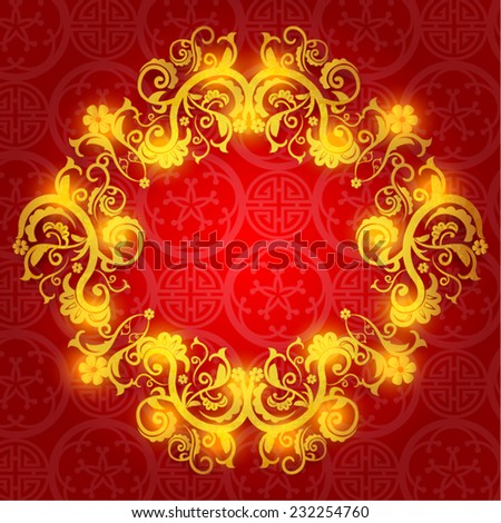 Oriental Chinese New Year Gold Frame Vector Design - stock vector