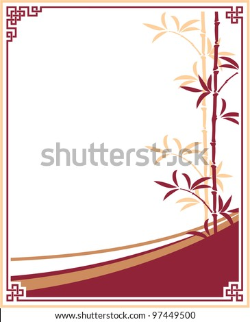 Oriental - Chinese - Template Frame with Bamboo - stock vector