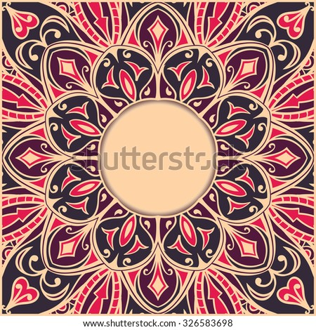 Oriental, colorful, graceful frame. Background with filigree ornaments and place for text. Vector card. Book cover, vinyl cover, CD, DVD cover. Photo frame. - stock vector