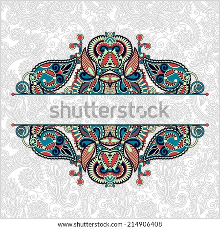 oriental decorative template for greeting card or wedding invitation in a folk style, you can place your text in the empty place - stock vector