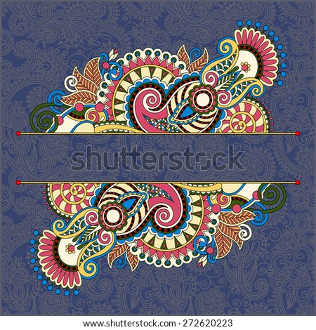 Oriental Decorative Template For Greeting Card Or Wedding Invitation In A Folk Style You Can