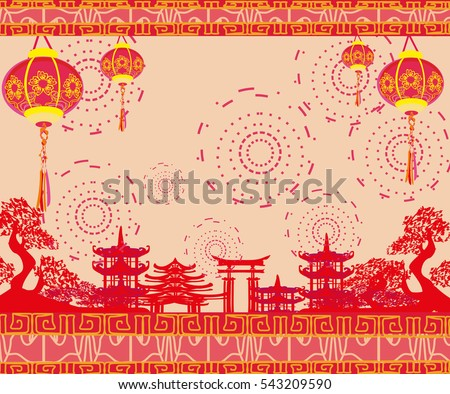Oriental Happy Chinese New Year card