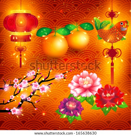 Oriental Happy Chinese New Year Element Vector Design - stock vector