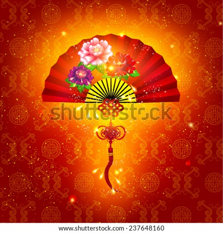Oriental Happy Chinese New Year Fan Vector Design - stock vector