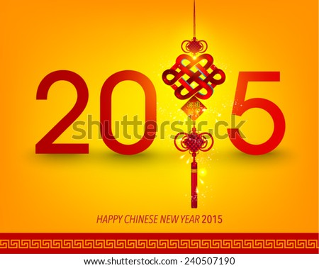 Oriental Happy Chinese New Year 2015 Vector Design