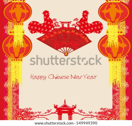 Oriental Happy Chinese New Year 2017 with range and roster