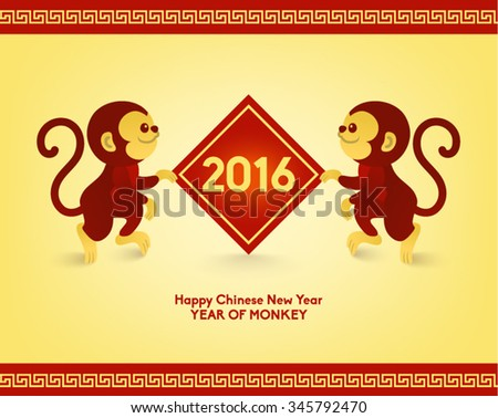 Oriental Happy Chinese New Year 2016 Year of Monkey Vector Design  - stock vector