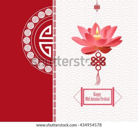 Oriental lotus Lantern. Mid Autumn Festival