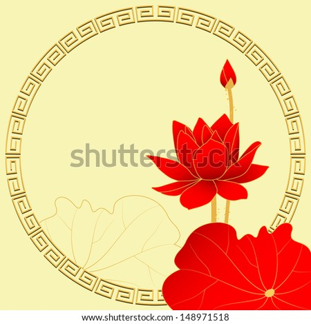 Oriental Mid Autumn Festival Lotus Flower - stock vector