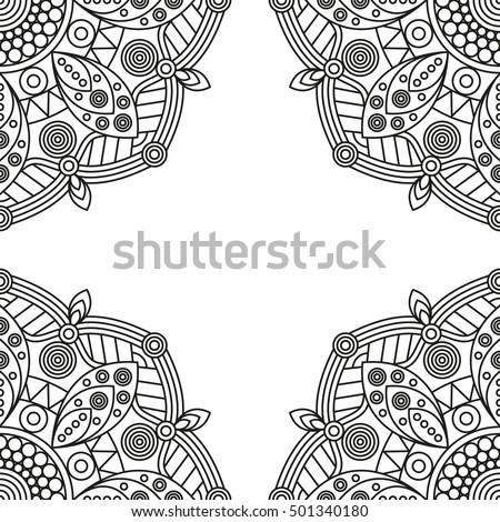 decorative pages