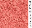 Oriental seamless pattern. Vector design template. - stock vector