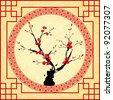 Oriental style painting, Plum blossom, Cherry blossom - stock vector