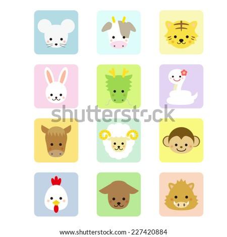 Oriental Zodiac animal icons / Vector EPS 10 illustration  - stock vector
