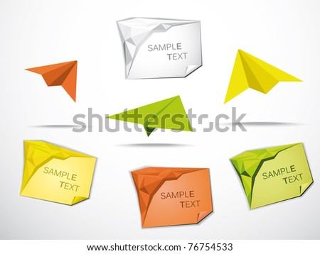 Origami Business Card Origami Planes Stock Vector Royalty Free